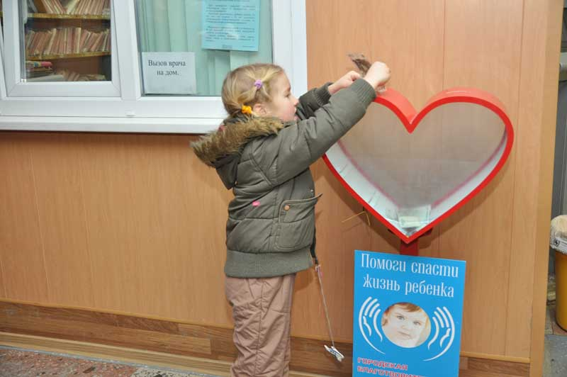 Акция «Благотворительный каток» позволила собрать средства для больных детей
