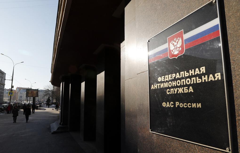 Антимонопольное ведомство выявило нарушения в работе Минсоцразвития Прикамья