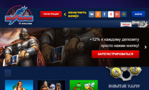 казино Вулкан Россия