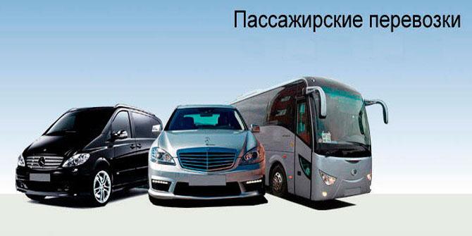 В Прикамье планируют создать новую систему оплаты проезда и учета пассажиропотока