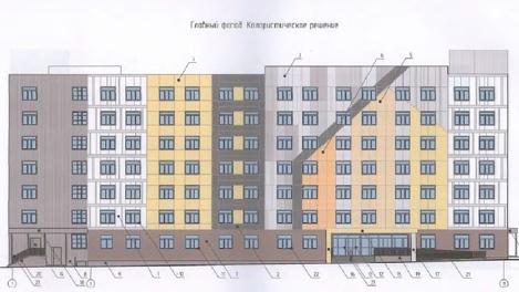 В Перми начнётся строительство общежития для иногородних студентов