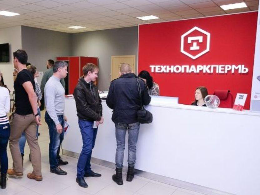 ООО «Технопарк Пермь» стал частной фирмой