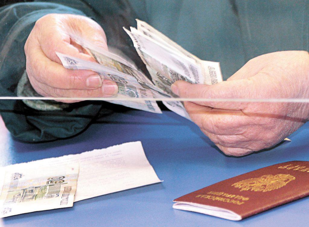 Пенсионеры – директора школ в Прикамье могут рассчитывать на дополнительное пособие