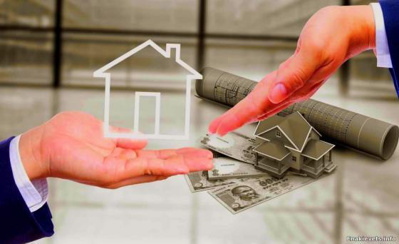 Пермяки стали чаще брать кредиты