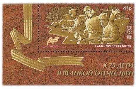 Пермский край начал подготовку к 75-летию Победы в Великой Отечественной войне