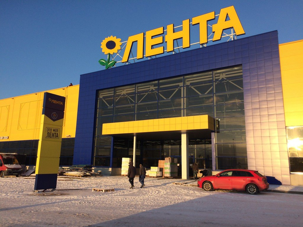 В Перми может не появиться новая «Лента»