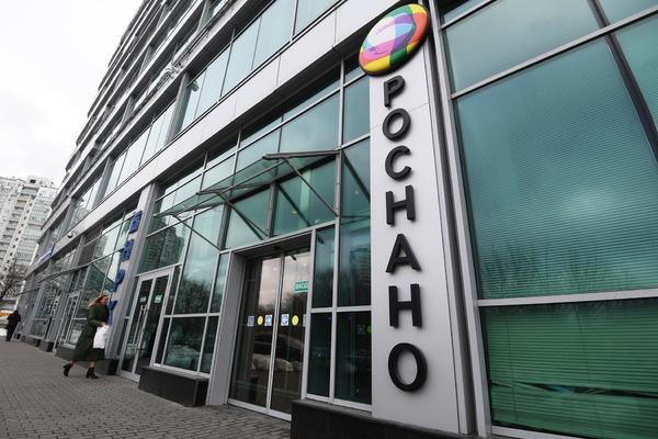 Доля «Роснано» в компании «Новомет-Пермь» всё ещё не продана