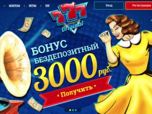 777originals.com