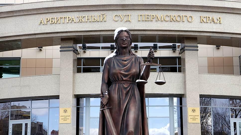 Пермский арбитраж признал банкротом компанию «Кастом Кэпитал Групп»