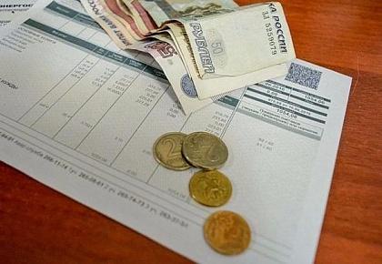 Пермская УК присвоила средства жильцов