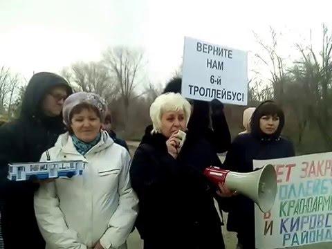 Пермяки митингуют против закрытия троллейбусного сообщения
