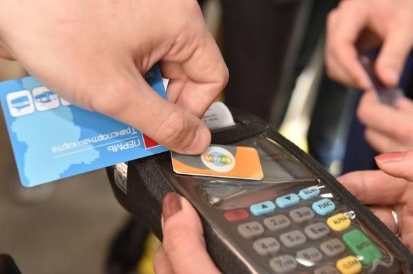 В Перми будет внедрена система оплаты проезда «Золотая корона»