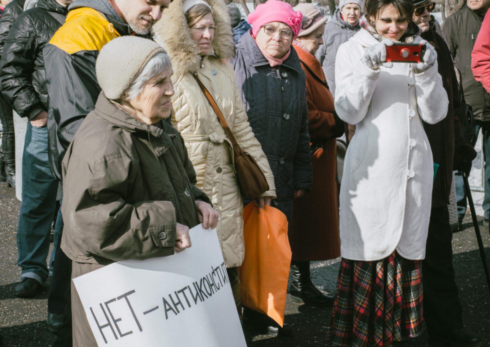 Пермяки митинговали  против «мусорной реформы»