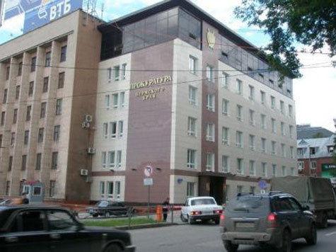 Мероприятия к юбилею Перми будут под контролем прокуратуры