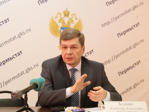 Пермьстат сообщил сведения об основных экономических показателях региона