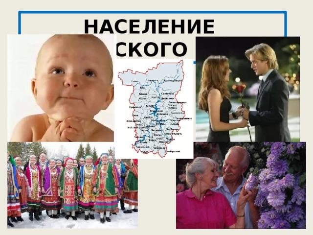 Жителей Пермского края стало меньше