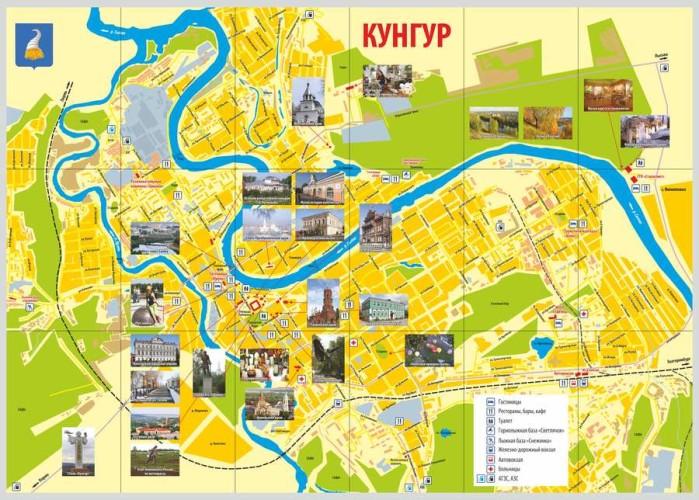 Туристический маршрут в Кунгуре приведут в порядок
