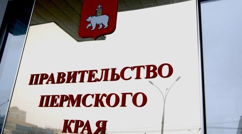 Пермское правительство будет перевозить компания из Казани