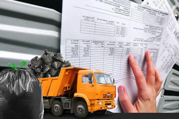 В Перми собрали только 22% начисленных за вывоз отходов платежей