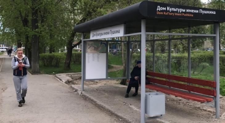 Сто новых остановок появится в Перми