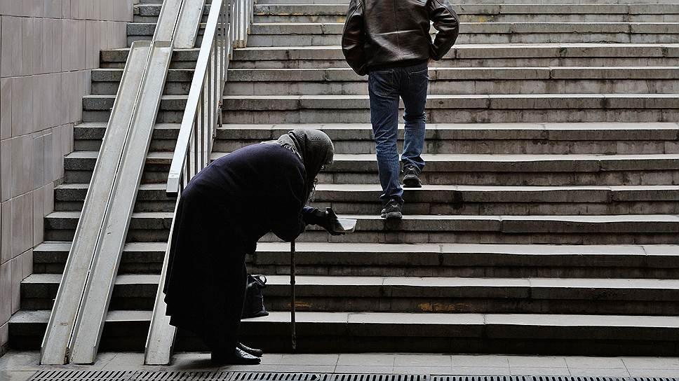Четыреста тысяч прикамцев находятся за чертой бедности