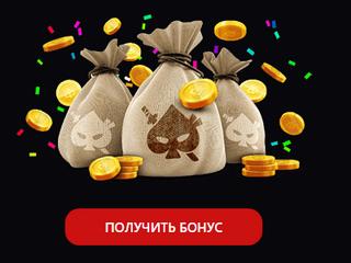 http://vulkan-club-kasino.com/