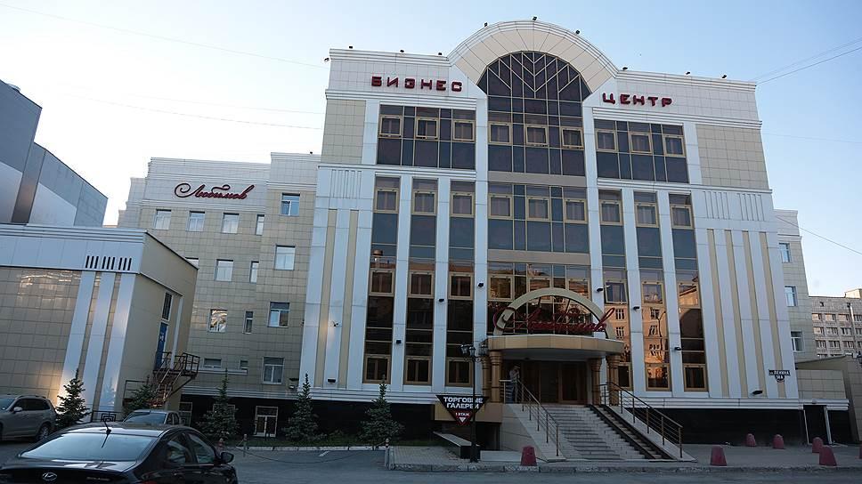 Офисный центр «Любимов» закрывается
