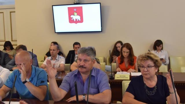 В Перми внедряется ЕСОП