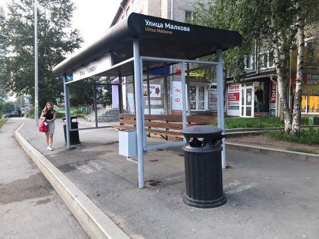 Десять новых остановок появится в Перми