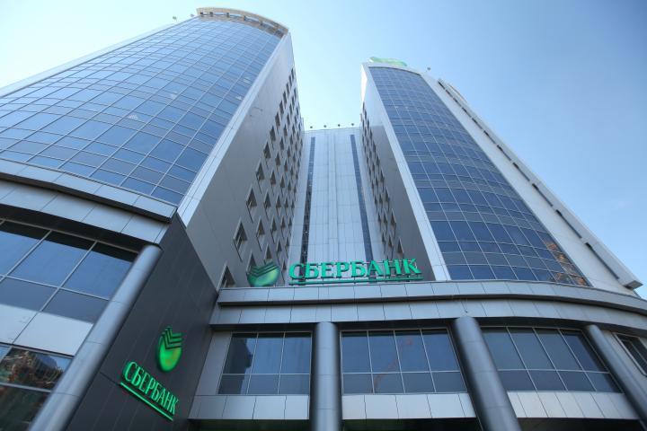 В здании Сбербанка откроется бизнес-центр