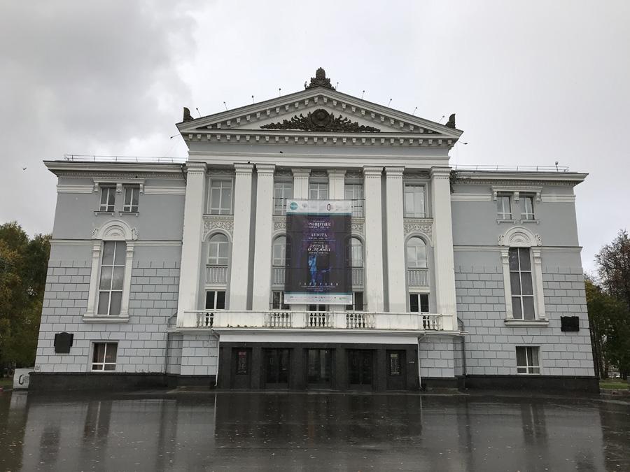 Здание пермской оперы возможно перейдёт филармонии