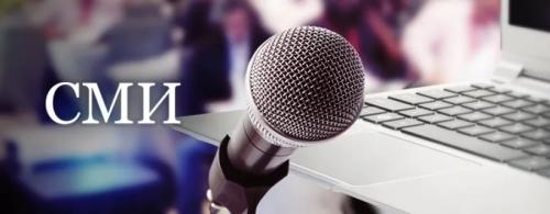 Антимонопольщики Прикамья требуют отменить незаконный порядок субсидирования СМИ