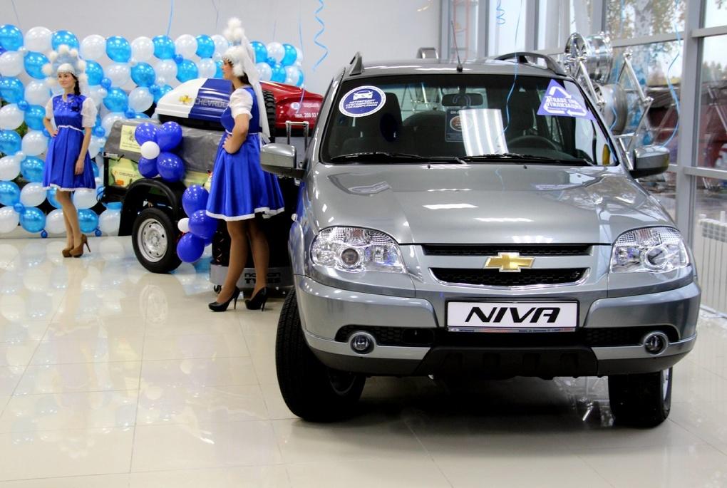 В Перми появился дилерский центр Chevrolet Niva
