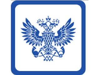 отслеживание Почта России