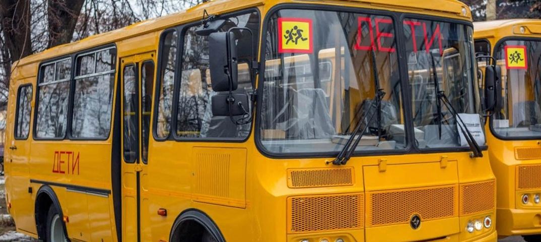 Новые школьные автобусы закупят в Пермском крае