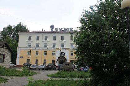 В Перми продают имущество компании из группы «ЗУМК»