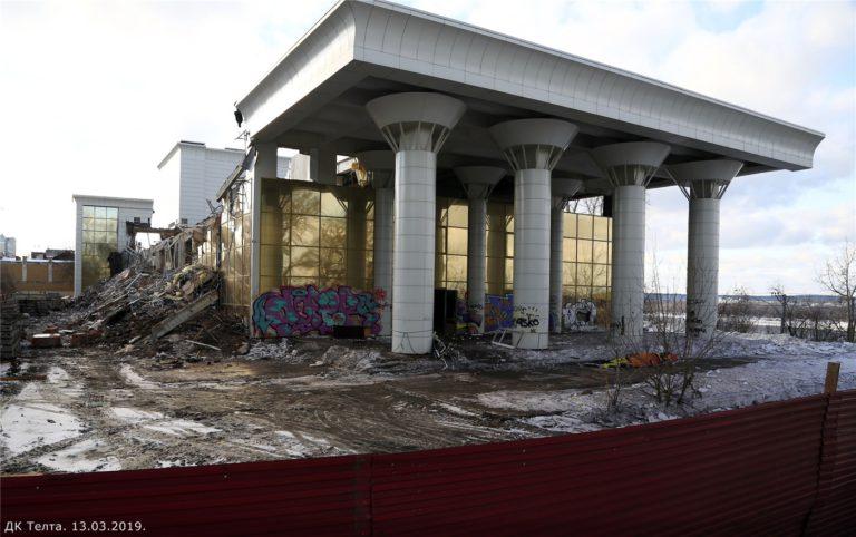 Новый отель построят в Перми на месте «Телты»