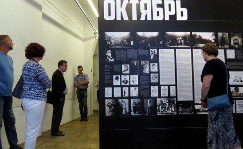 Выставка «Пульс революции» открылась в Перми
