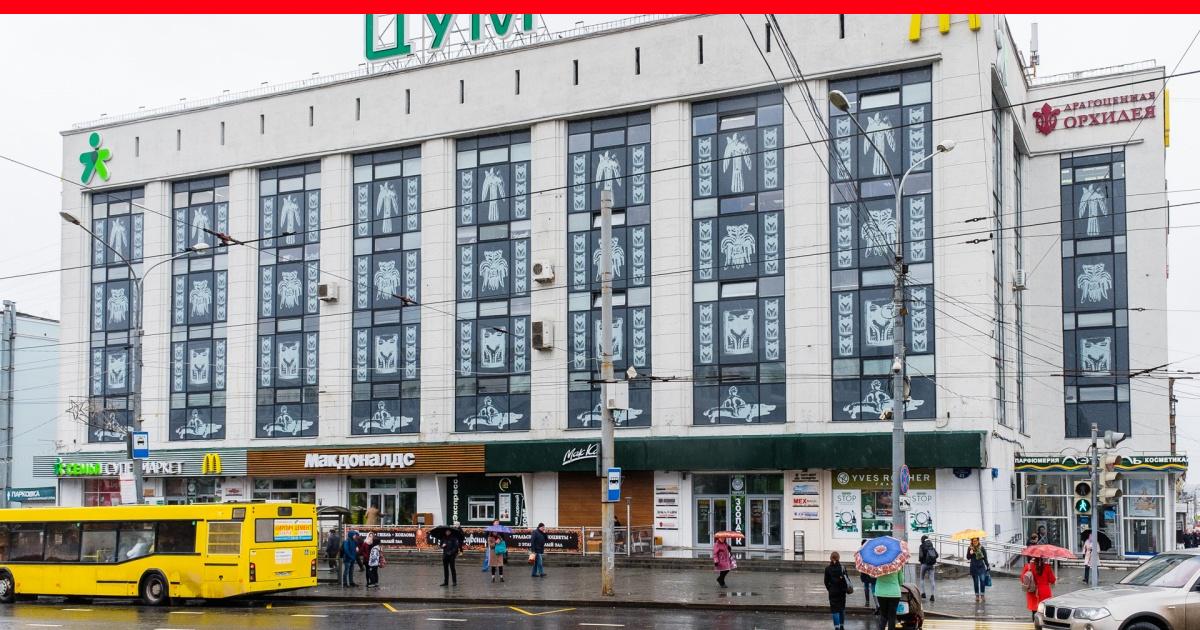 В Перми могут реконструировать ЦУМ