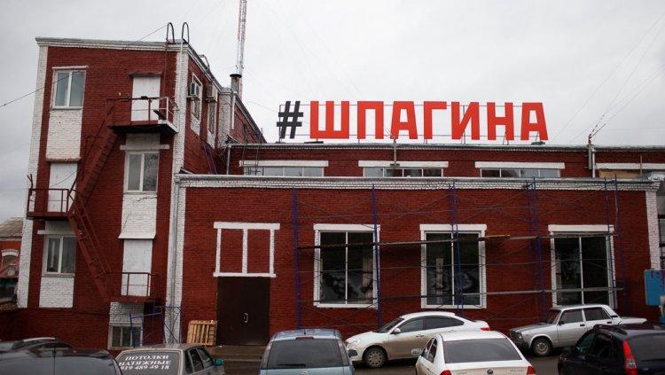 О будущем Пермской художественной галереи рассказал глава региона