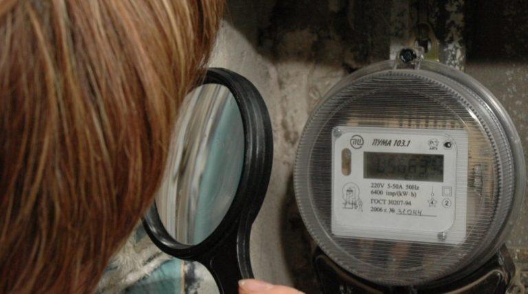 В Прикамье отменены нормативы потребления электроэнергии