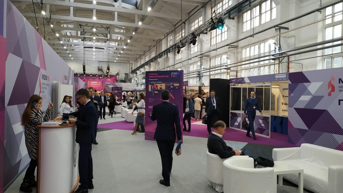 В Перми открылся Межрегиональный экспортный форум