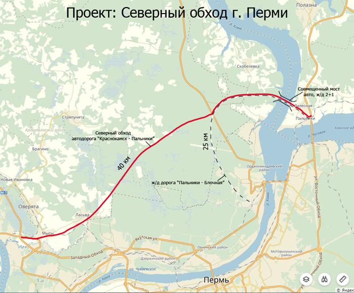 Северный обход Перми будет проектировать ОАО «Институт Гипростроймост»