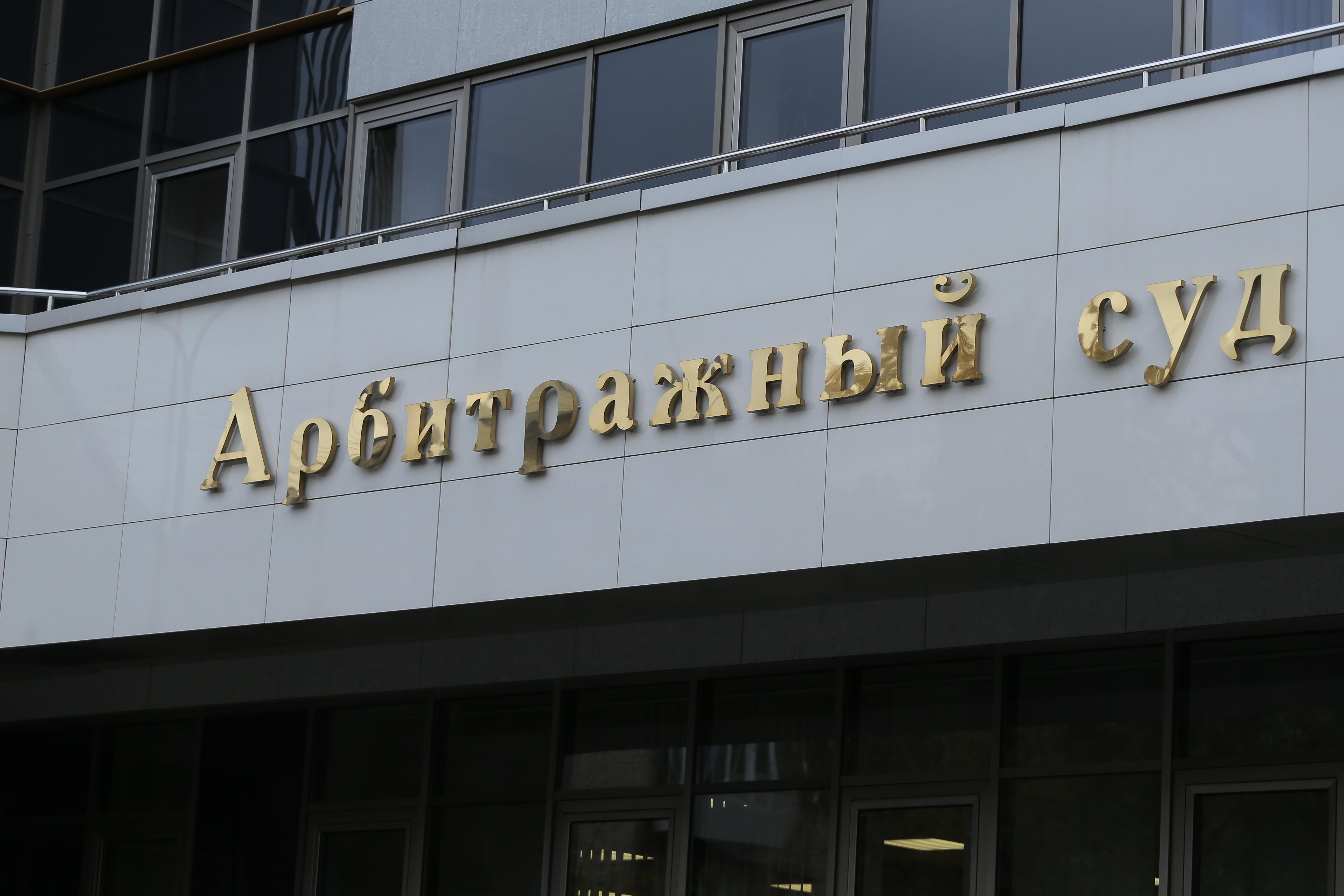 Известный пермский девелопер отозвал иск против городских властей