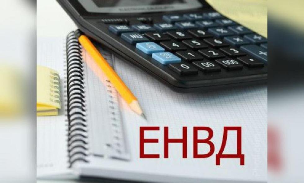 Более 1,3 миллиарда рублей получит Пермь на компенсацию за отмену ЕНВД