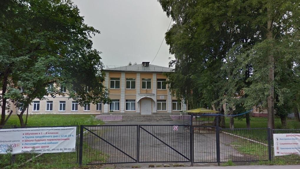 В Перми протестуют против передачи школы в аренду частнику