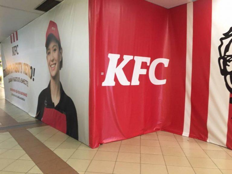Новый ресторан KFC открылся в Перми