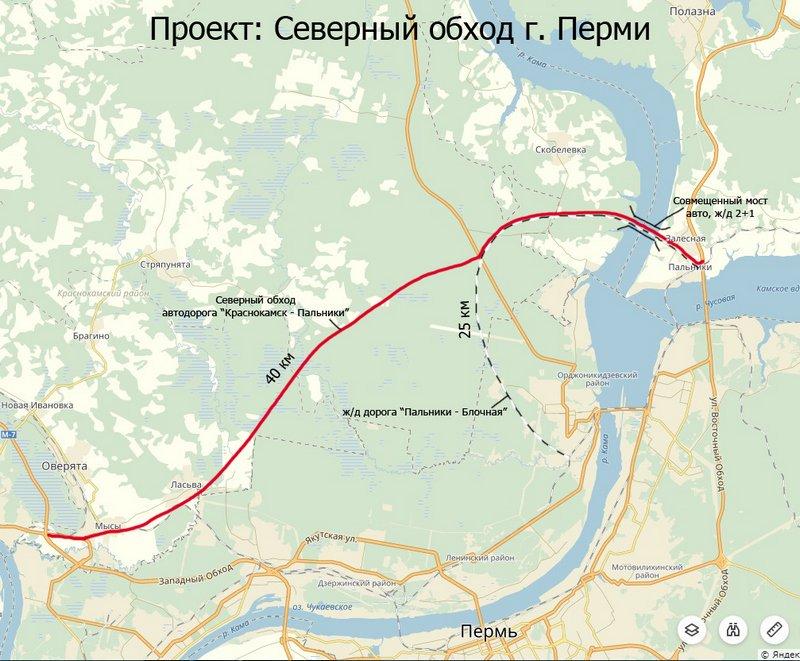 Через два года в Перми приступят к строительству Северного обхода