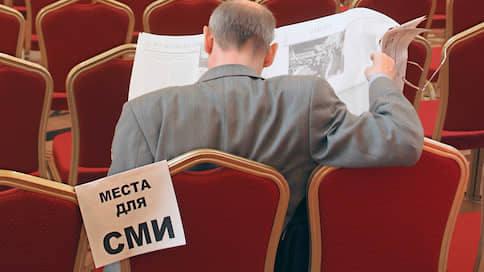 Антимонопольщики требуют от пермской мэрии не допускать нарушений в процессе субсидирования СМИ