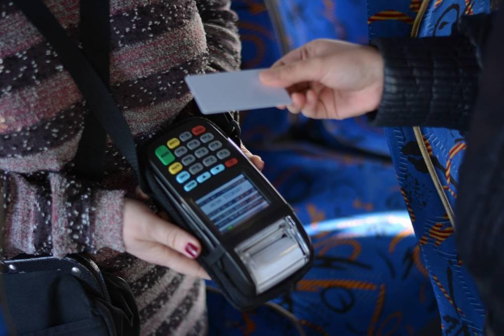 Транспортные карты для всех пассажиров начнут продаваться в Перми